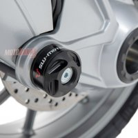 Protetor de Cardã SW-Motech BMW R1200 GS (todas) / R1250 GS
